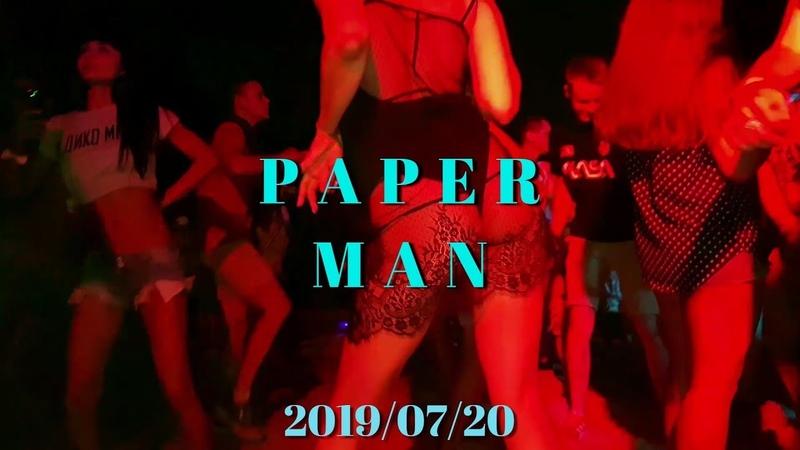 Paper Man Party Taganrog 20190720 Пляжная вечеринка Таганрог 20072019