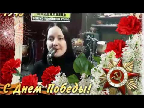 №6. МБОУ СОШ №5 г. Кировска, ''Победителям''