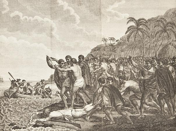 Аборигены и правда съели Кука Бухта Кеалакукеа (Гавайи, сейчас США), 14 февраля 1779 года. «Аборигены почему-то съели Кука. За что неясно, молчит наука. Мне представляется совсем простая штука:
