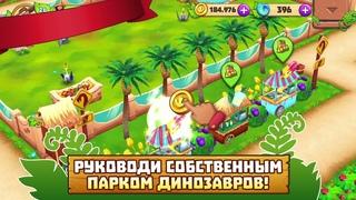 Dinosaur Park: Primeval Zoo - Геймплей | Трейлер