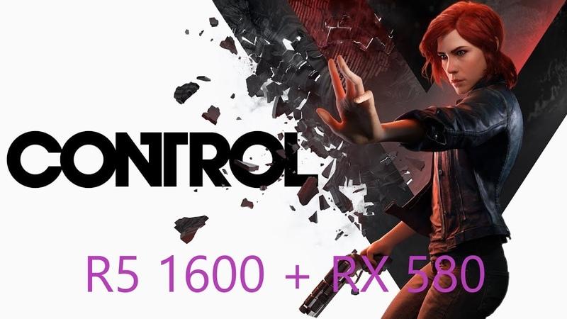 R5 1600 RX 580 || Adrenalin 19.9.2 || Control