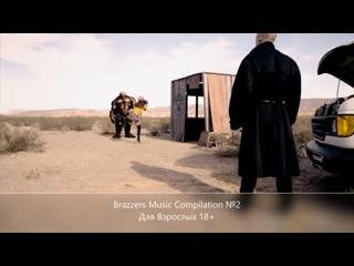 Brazzers music compilation 2 with Nikki Benz, Rachel, Roxxx, Kendra Lust, Nicole Aniston, Bridgette B, Alix Lynx and other