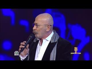 Михаил Шуфутинский и Александр Розенбаум - Еврейский портной