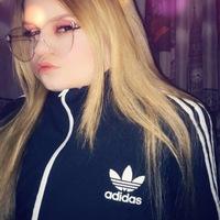 Полина Каспийская