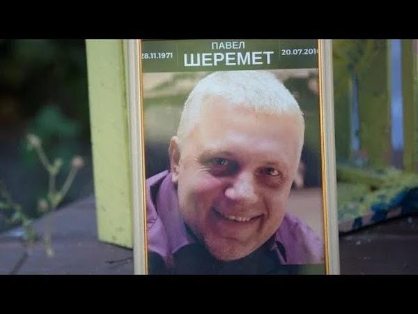 ЕКСКЛЮЗИВ! В Ефір ПолітКлубу зателефонував чоловік підозрюваної у вбивстві Шеремета