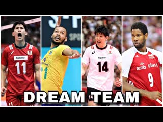 Dream team men's volleyball world cup 2019 (hd)