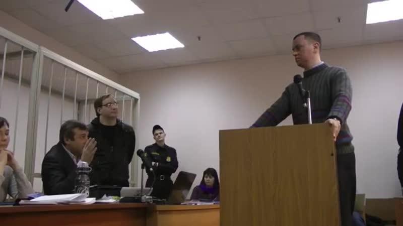 Адвокат Луньков допрашивает полицейского Суд ВСЕ МУСОРА ТАКИЕ ТУПЫЕ ИМБИЦИЛЫ