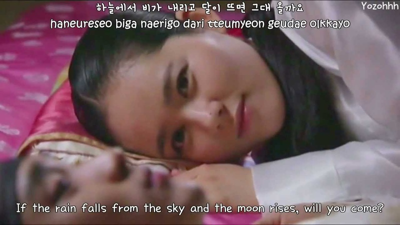 Kim Soo Hyun Only You One Person MV The Moon That Embraces The Sun OST ENGSUB Rom Hangul
