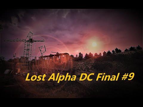 Lost Alpha DC Final 9 (Лаборатория Х18 - Велес)