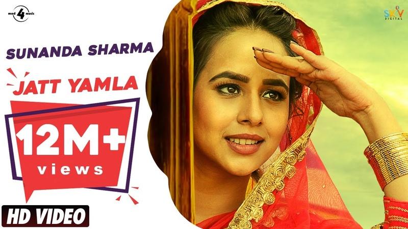 JATT YAMLA Full Video SUNANDA SHARMA Latest Punjabi Songs 2017 MAD 4 MUSIC