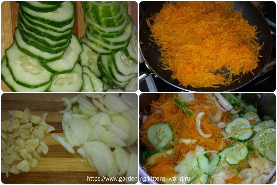 Закусочный салат из огурцами с морковью