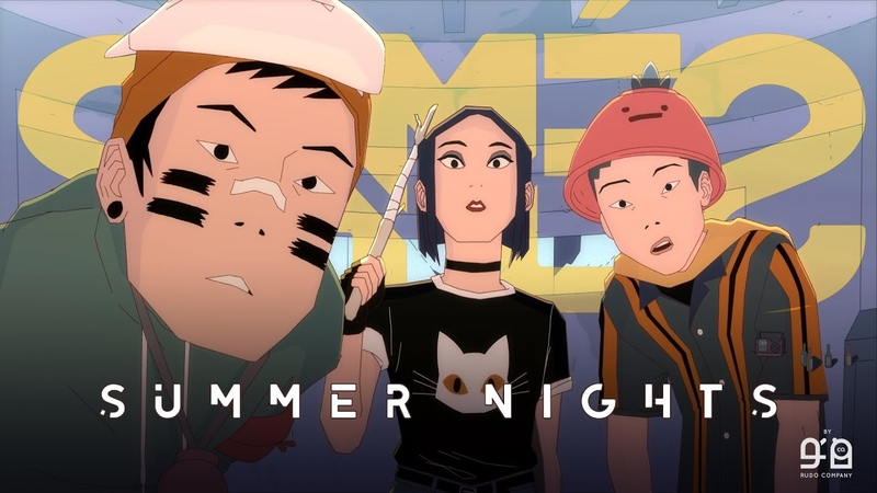 SIAMÉS Summer Nights [Official Animated Music Video]