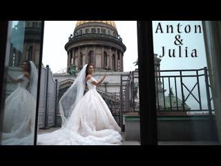 СПБ Тизер Юлия & Антон свадебный клип видеооператор видеограф на свадьбу свадебная видеосъемка свадебное видео