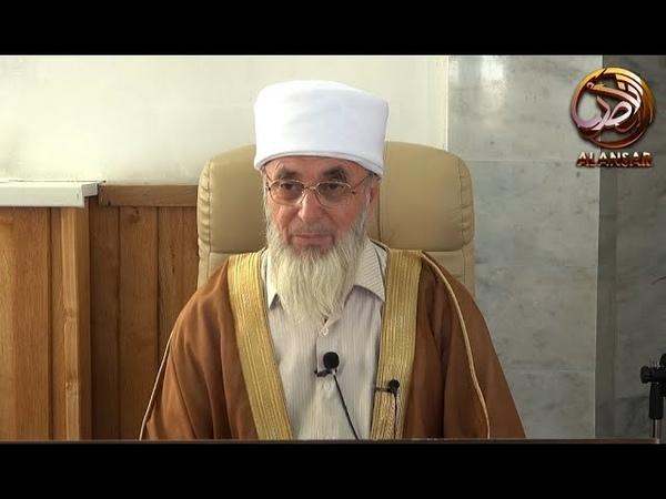 Шейх Иса Цечоев Сокрытие греха мусульманина