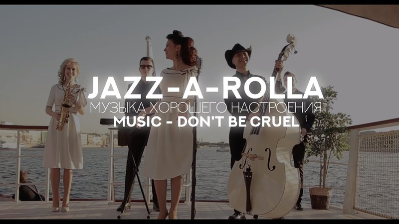 Jazz-a-Rolla - Don't Be Cruel