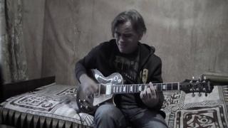 """""""Led Zeppelin"""" - """"Livin` Lovin` Maid"""" (guitar cover)"""