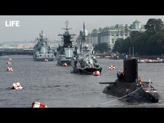 Парад кораблей на день ВМФ