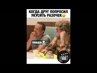 Интересное видео №24