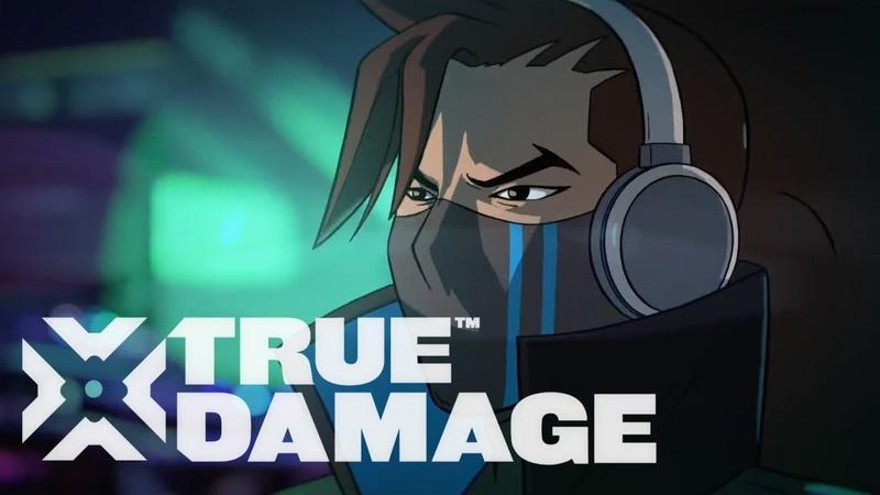 Тру Демаг Ясуо | True Damage