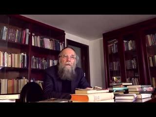 Фундаментальная психология №4. Душа в монотеистических религиях (Александр Дугин)