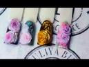 Юлия Билей Лепка розы из акрила и геля Julia Biley Sculpting of acrylic 3D rose Periscope