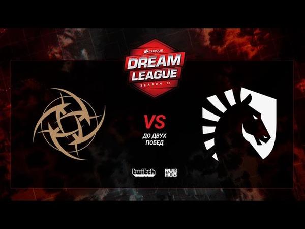 Team Liquid vs Ninjas in Pyjamas, DreamLeague S12, bo3, game 2 [Lex Mortalles]