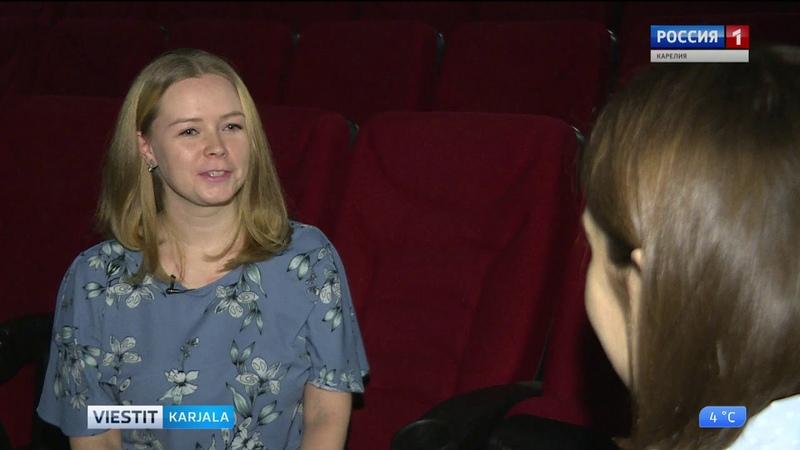 Petroskoil ozutetah Meijän puolel -nimine filmu