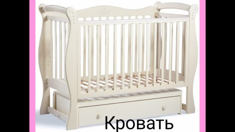 Детский Магазин Мальвина г Пенза