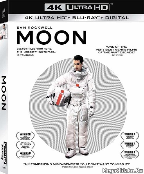 Луна 2112 / Moon (2009) | UltraHD 4K 2160p