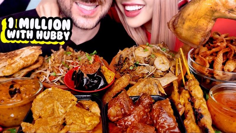 ASMR MALAYSIAN FOOD FEAST Curry Fried Chicken Roti Rendang Eating Sounds Mukbang 먹방