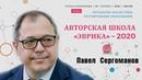 Павел Сергоманов Норма самостоятельности детей в цифровой среде