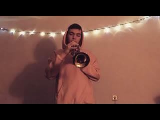 Наша Таня х поля дудка - Нити (trumpet cover)
