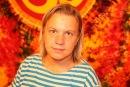 Персональный фотоальбом Вячеслава Климова