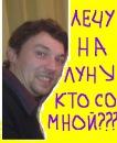 Фотоальбом Бориса Григорьева