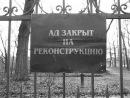 Мганга Хуанама, 34 года, Днепропетровск (Днепр), Украина