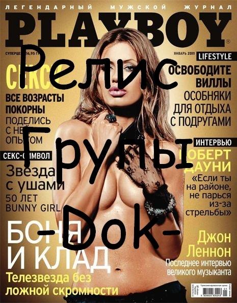 Денис Сергеевич фото №12