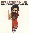 Фотоальбом Александра Бердина-Лазурского