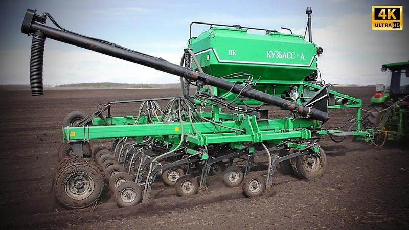 Посевной комплекс Кузбасс А ПК 5 5Б Российская техника для российских аграриев