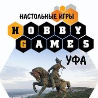 Логотип Настольные игры Hobby Games Уфа