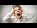 Дитячі стреси, помилки батьків