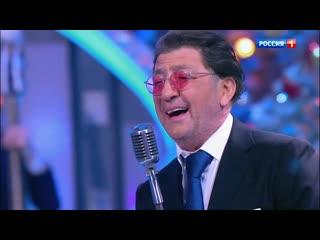 Григорий Лепс - Это стоит (Голубой огонек 2020)