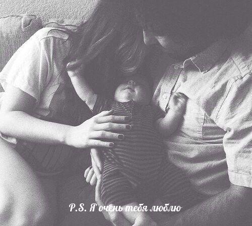 Мои планы на будущее - построить счастливую семью с верным мужчиной, стать ему о...