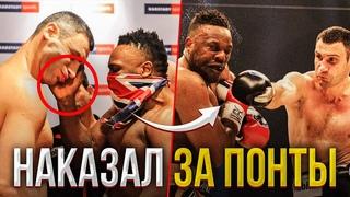 Как Виталий Кличко наказал Дерека Чисору за ПОНТЫ.