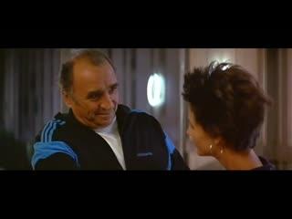 Раз, два, три... замри! (Un, deux, trois, soleil, 1993), режиссер Бертран Блие