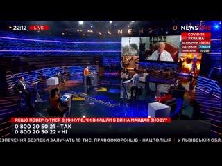 Николай Азаров в эфире украинского телеканала NewsOne