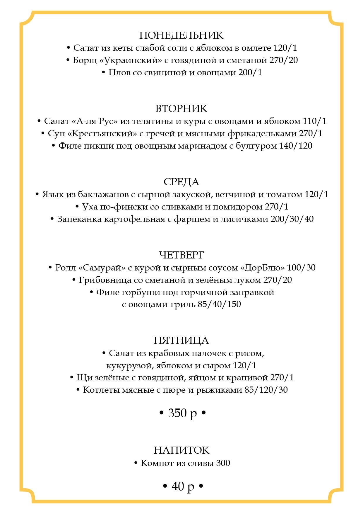 Кафе «Агата» - Вконтакте
