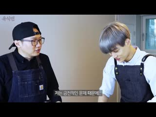 201128 EXO Kai Jongin @ YOOXICMAN YouTube channel Update