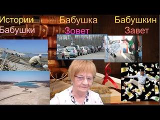 В Крыму будет вода. Бензин - почти даром. Работать россияне будут 4 дня в неделю, а получать много