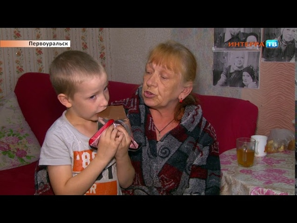 Помощь Раисе Беляниной и её внуку