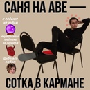 Персональный фотоальбом Ани Просвиряковой